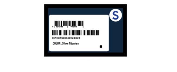 Samsung Bar Code